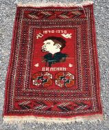RARE Afghan Collectors Rug Depicting Lenin